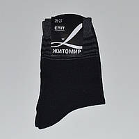 Мужские носки Еліт ЖИТОМИР - 7.00 грн./пара (полоска), фото 1