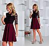 Женское стильное платье с гипюром (3 цветов)