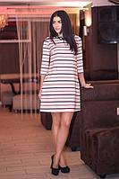 Безупречное женское платье в полоску