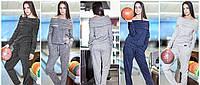 Женский модный костюм из ангоры с брюками (4 цвета) серый, S