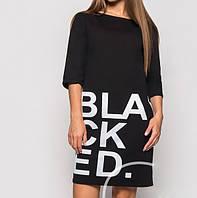 Женское крутое платье Black (3 цвета)