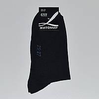 Мужские махровые носки Еліт ЖИТОМИР - 10.50 грн./пара (полоска, mix), фото 1