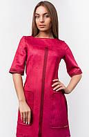 Женское стильное замшевое платье-трапеция с большими карманами (2 цвета), фото 1
