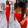 Женское красивое вечернее платье с кружевом (3 цвета)