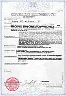 Пожарный сертификат (МЧС)