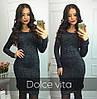 Женское модное платье люрекс (2 цвета)