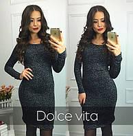 Женское модное платье люрекс (2 цвета), фото 1