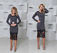 Женское модное платье с французским кружевом (3 цвета)