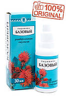 Эмульсия «Рициниол Базовый» 30 мл (инфекции, лечение, трофическая язва, слизистые, повреждения кожи)
