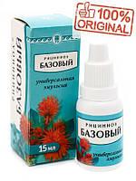 Эмульсия «Рициниол Базовый» 15 мл (инфекции, ушыбы, трофическая язва, слизистые, повреждения кожи)