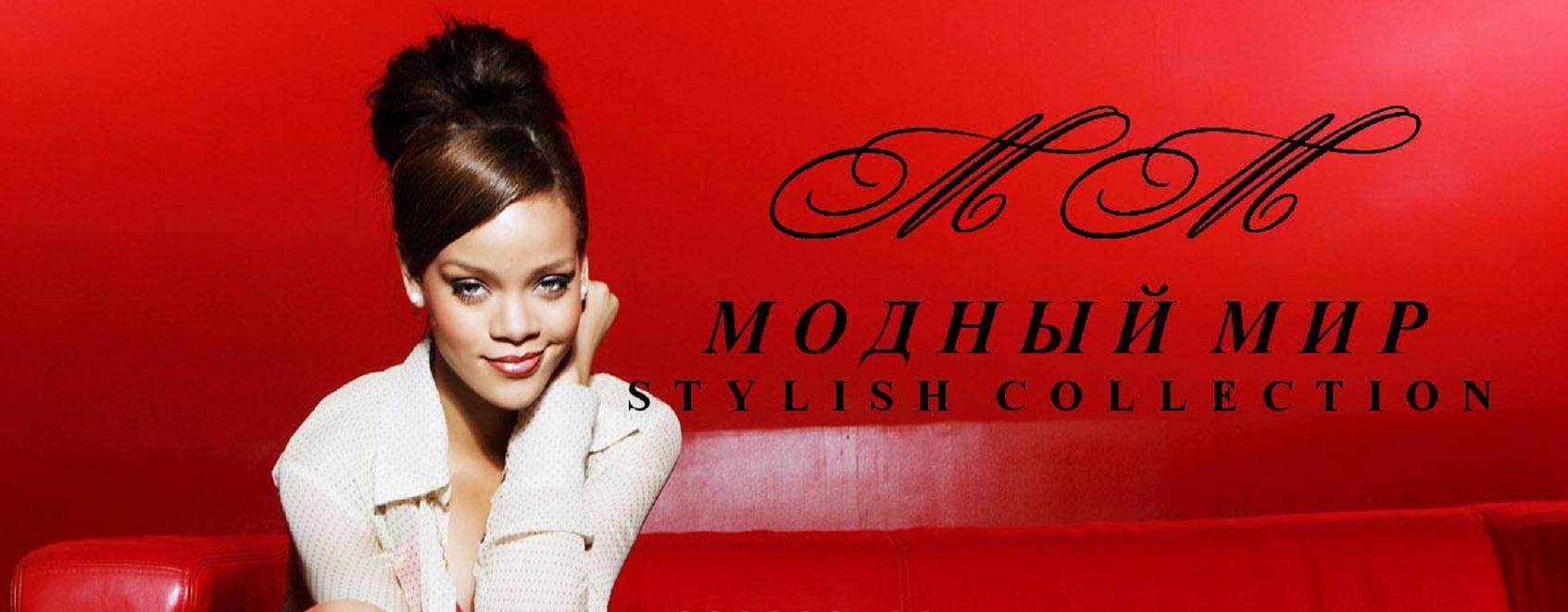 Купить модную женскую одежду оптом и в розницу в Харькове. Доставка ... 5d1f4ba8b93