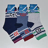 Подростковые носки Еліт ЖИТОМИР - 6.50 грн./пара, фото 1