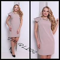 d210b765f47 Элегантное полуприталенное платье для пышных модниц (короткие рукава- крылышки со складками) РАЗНЫЕ ЦВЕТА