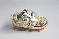 Спортивная детская обувь. Детские кроссовки с фонарикам на весну 2017 от фирмы Солнце KJ68-1B (12/6пар, 21-26)