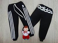 """Спортивные штаны детские  """"Adidas"""" черные р.92-110"""