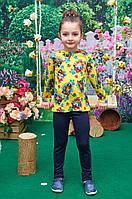 Детский батник удлинённый Щенячий патруль желтый р.104-128