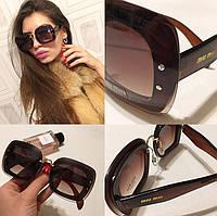 Очки солнцезащитные модные женские