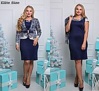 Женский стильный костюм больших размеров: пиджак и платье (2 цвета) 54, темно-синий