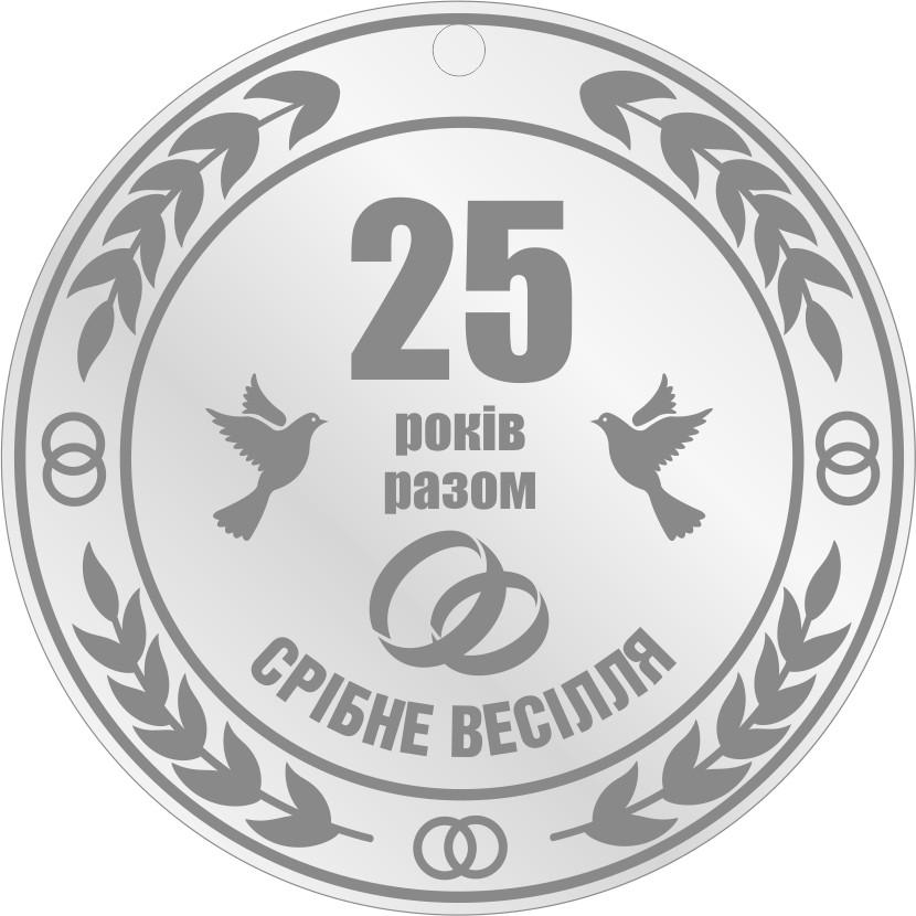 Купить серебряные монета 25 свадьбы город на 1000 рублевой купюре