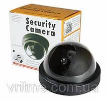 Камера муляж купольная Fake Security Camera