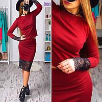 Женский модный костюм: кофта и юбка с кружевом (2 цвета), фото 1