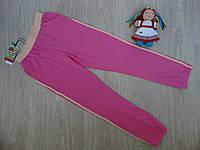 Летние спортивные штаны для девочек розовые 134