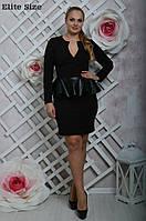 Женское стильное платье с баской больших размеров (3 цвета), фото 1