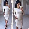 Женский любимый костюм: кофта и юбка с жемчугом