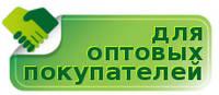 """ОПТОВОЕ предложение от интернет-магазина """"Максик""""!"""