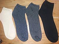 Носки для боулинга