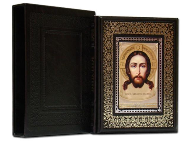 иллюстрированная библия.