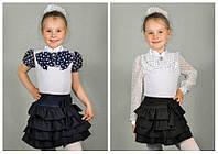 Нарядная детская юбка Рюша, два цвета