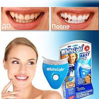 Система Вайт Лайт/White light для отбеливания зубов