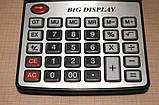 Калькулятор  KENKO DZ-8833, фото 4