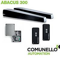 Автоматика Comunello Abacus AS 300 Kit для распашных ворот