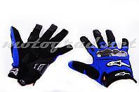 Перчатки mod:2 синие ALPINESTARS