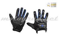 Мото перчатки mod:HD-09 синие текстиль SCOYCO