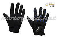Мото перчатки летние с защитой MC-10 чёрно синие текстиль SCOYCO