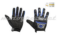 Рукавички mod:MC-24 сині текстиль SCOYCO