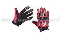 Перчатки красно-черные RG