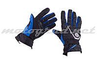Мотоперчатки утепленные синие текстиль SCOYCO