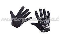 Перчатки черные ALPINESTARS