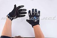 Перчатки черно-синие RG