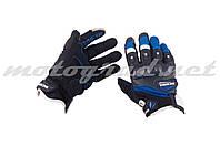 Перчатки черно-синие TAICHI