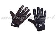 Перчатки черные RG