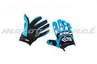 Перчатки DIRTPAW mod:028 сине-черные FOX