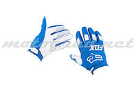 Перчатки DIRTPAW mod:030 синие FOX