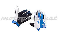 Перчатки DIRTPAW mod:034 черно-синие FOX