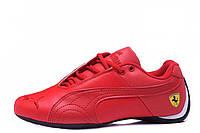 Кроссовки мужские  Puma Ferrari Low red leather. кожаные кроссовки пума, красные пума