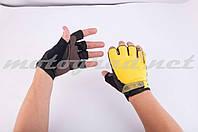 Перчатки без пальцев желтые FOX